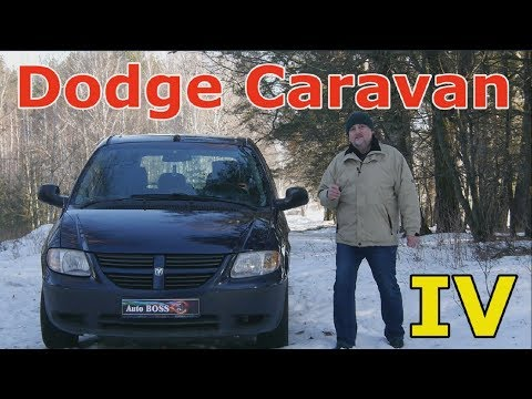 Додж Караван/Крайслер Вояджер/Dodge Caravan/Chrysler Voyager 4,