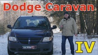 """Додж Караван/Крайслер Вояджер/Dodge Caravan/Chrysler Voyager 4, """"СТАРЫЙ КОНЬ БОРОЗДЫ НЕ ПОРТИТ..."""""""