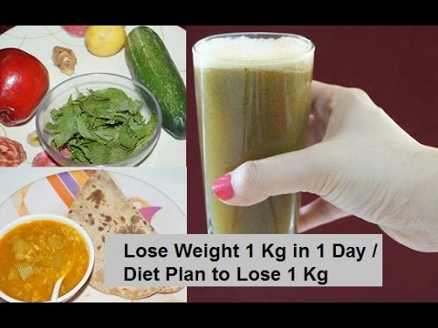 How To Lose Weight 1 Kg In 1 Day Diet Plan To Lose Weight Fast 1