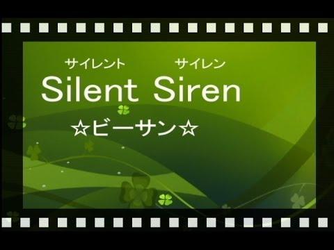 silentsiren☆ビーサン☆