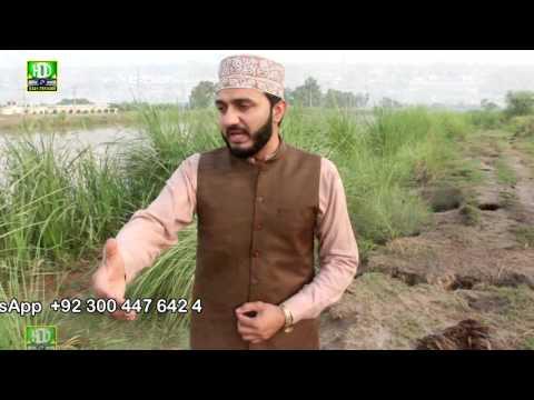 Bandeya Soch Zara by Hafiz Misbah Shouq 03004476424