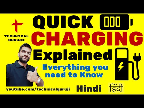 [Hindi/Urdu] Quick Charging Explained: What you need to know about Turbo, Rapid and Fast Charging