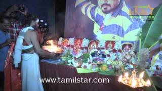 7 Naatkal Movie Launch