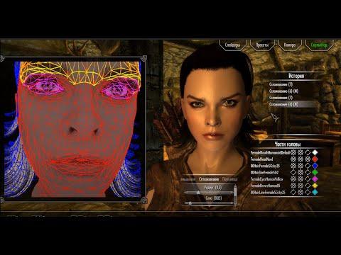 The Elder Scrolls 5 Skyrim  Project  ELICE