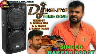 Bewafa Nonstop New Dj Remix 2021   Rakesh Barot   Nonstop Dj Remix Gujarati Song 2021