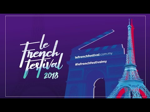 FRENCH FILM FESTIVAL 2018 IN GSC!