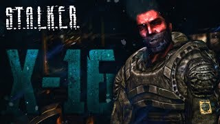S.T.A.L.K.E.R.: Тень Чернобыля #13 - ЛАБОРАТОРИЯ Х-16!