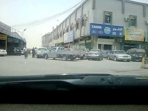 SENAYA  workshop area at al uruba road in riyadh