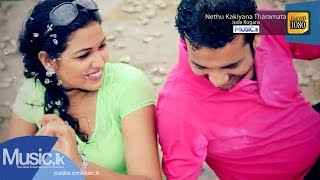 Nethu Kakiyana Tharamata - Jude Rogans Official Full HD Video From www.Music.lk