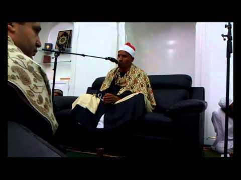 Quira'at Sheikh Sharaf Al Din - Saint Louis (14 minutes)