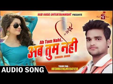 Aashiqui 3 song Meri Aashiqui Ab Tum Nahi