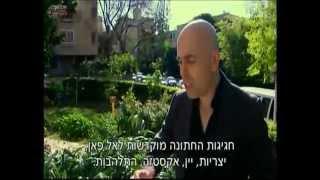 GIL SHOCHAT & Moran Kariv &  Eran Barnea