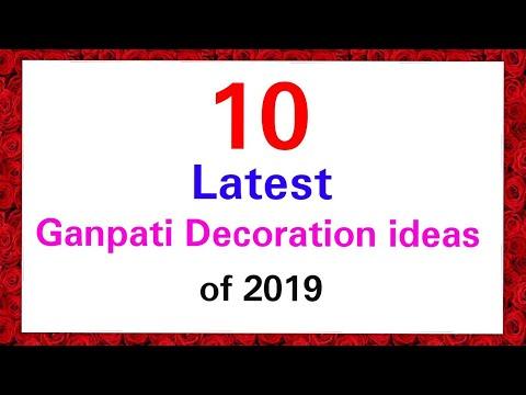 10 Best Ganpati Decoration ideas for Home|Ganpati Makhar Decoration idea|Ganesh Chaturthi 2019
