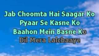 neele neele ambar par with lyrics