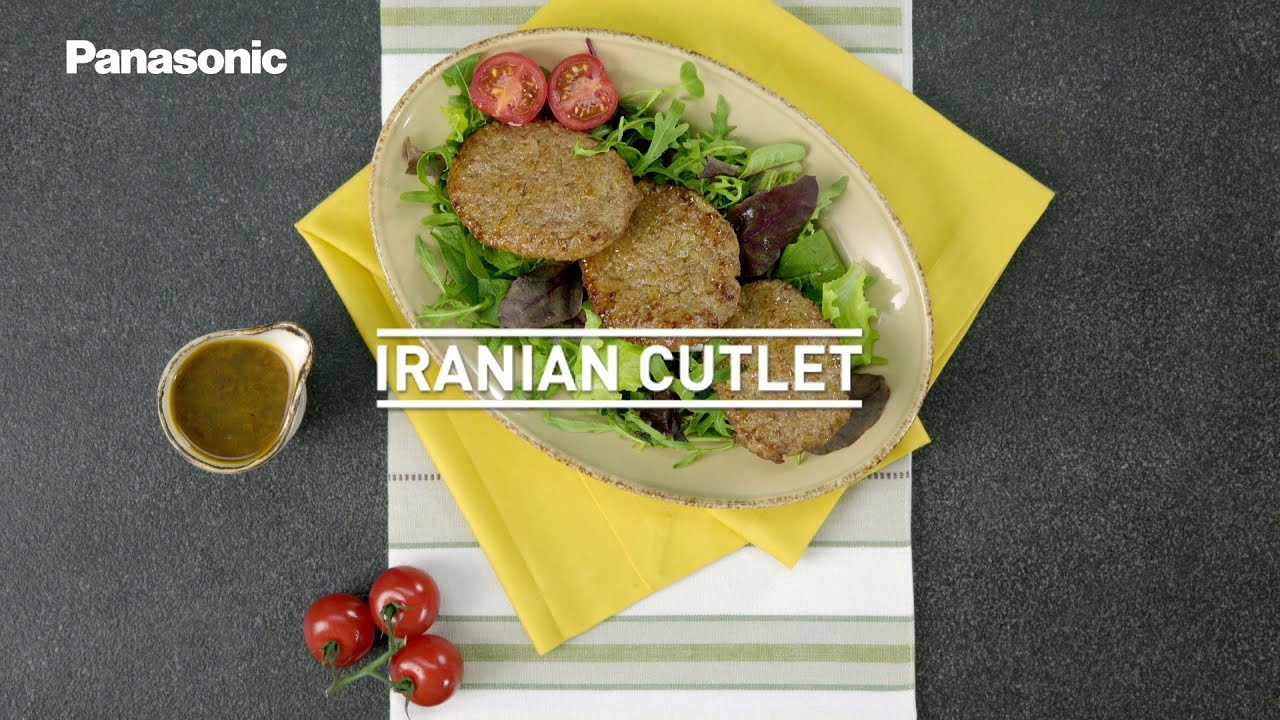 Food processor recipes iranian cutlet youtube food processor recipes iranian cutlet forumfinder Gallery