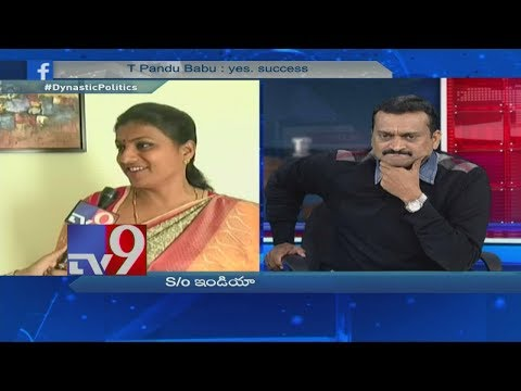 YCP Roja, Bandla Ganesh verbal war || Big News Big Debate || Rajinikanth TV9
