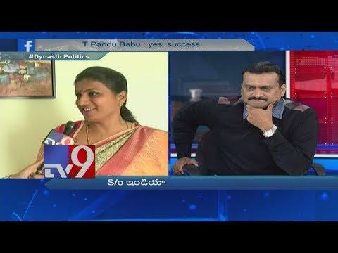 YCP Roja, Bandla Ganesh verbal war    Big News Big Debate    Rajinikanth TV9