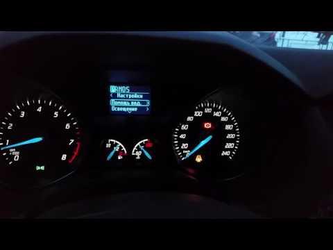 """Исправляю ошибку """"измерьте давление в шинах"""" на Форд-фокус 3,полная комплектация"""