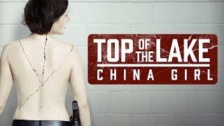 Top of the Lake: China Girl - Trailer [HD] Deutsch / German (FSK 12)