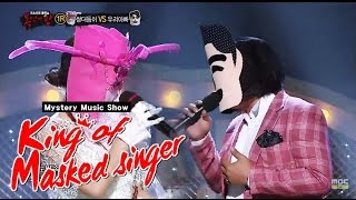 [King of masked singer] 복면가왕 - high frequency pair feelers, Daddy Cheer up!  - The Blue In You