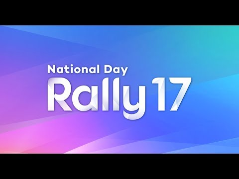 National Day Rally 2017 English Speech