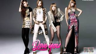 [RINGTONE]2NE1- I Love You (1)