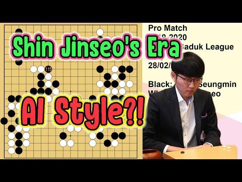 [Pro Match] Shin Jinseo's Era - AI Style (Korean Baduk League Playoff)