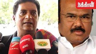 மிரட்டுற வேலை வச்சுக்காதீங்க... Actor Prakash Raj Against ADMK Ministers | Support Kamal Haasan
