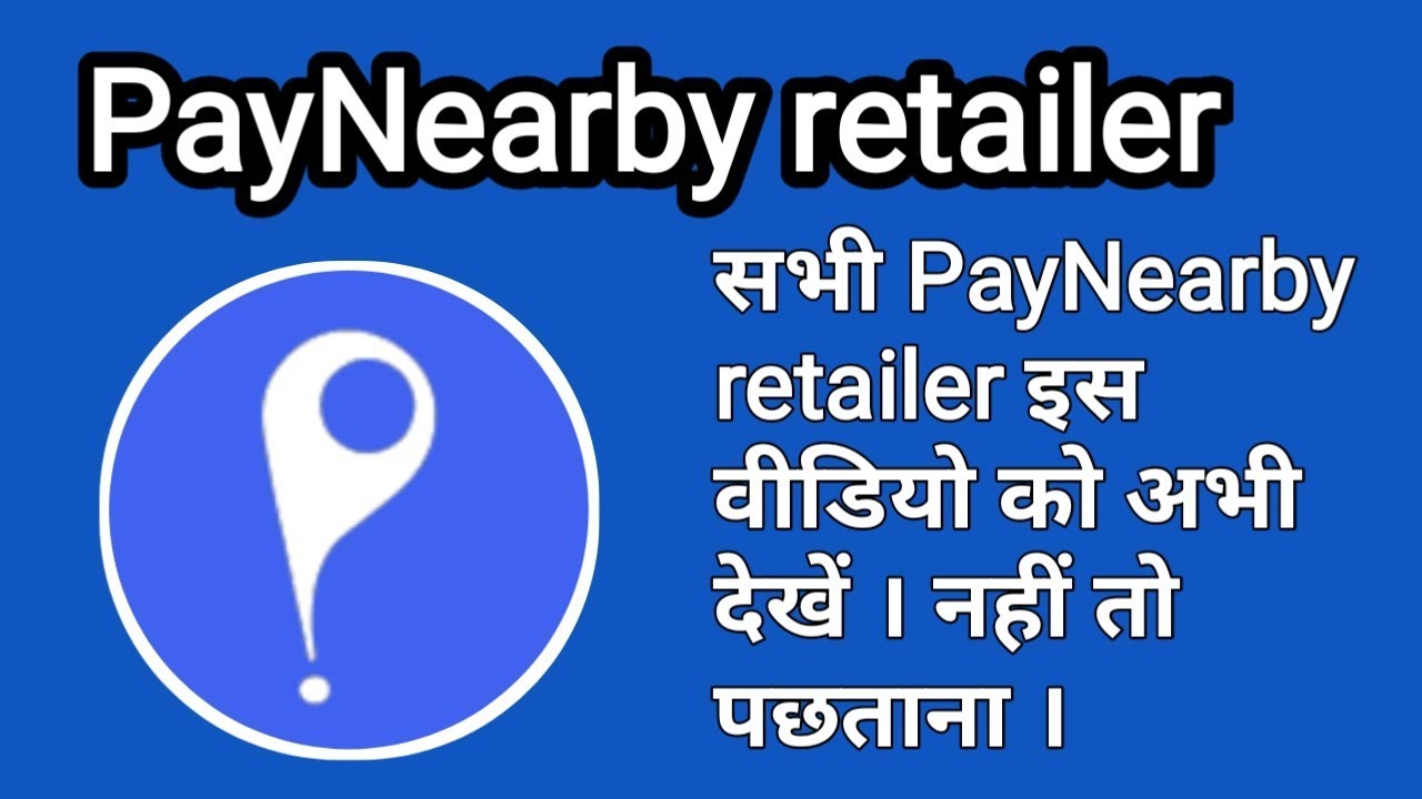 PayNearby news:)) must watch this video all PayNearby paynearby retailer  login - app or website