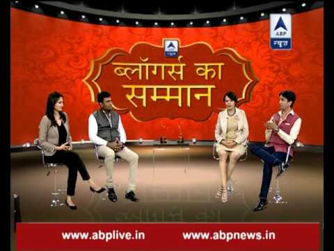 Hindi Utsav with Kumar Vishwas: ABP News...