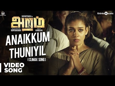 Aramm Songs | Anaikkum Thuniyil Video Song...