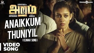 Aramm Songs | Anaikkum Thuniyil Video Song (Aramm Climax Song) | Nayanthara | Ghibran | Gopi Nainar