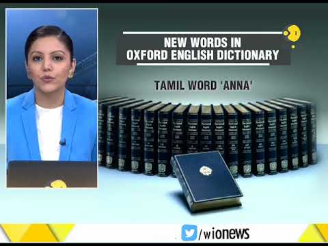 70 new Indian words added to Oxford dictionary