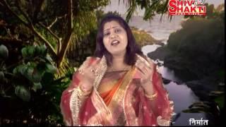 Devi Geet : mujhe bhakti ke rang mein Singer : Sanjo Baghel
