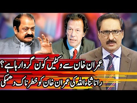Kal Tak With Javed Chaudhry - 25 April 2018 - Express News