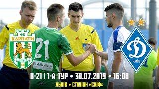 U-21 | «Карпати» – «Динамо». (LIVE!)