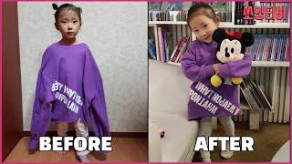 아이옷만들기, 아이옷패턴 없이 만들기, 어른옷으로 아이…