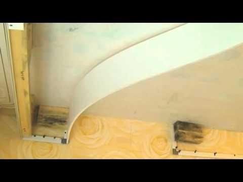видео: 4 Двухуровневые  Сборка каркаса натяжного потолка
