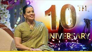 අපේ ශක්තිය ඔබයි | Piyum Vila |17 - 09 - 2019 | Siyatha TV Thumbnail