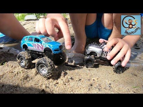 видео: Дети и машинки в луже. Игры с динозаврами и игрушками. МанкиТайм