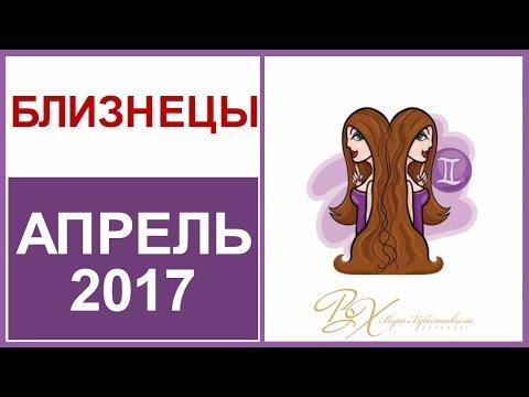 Гороскоп на 2017 год, знаки зодиака, гороскоп на сегодня
