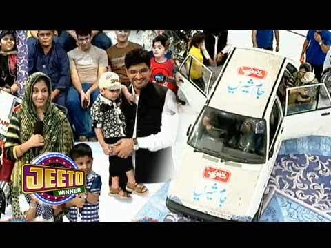 Another family won a car in Jeeto Pakistan - Jeeto Pakistan