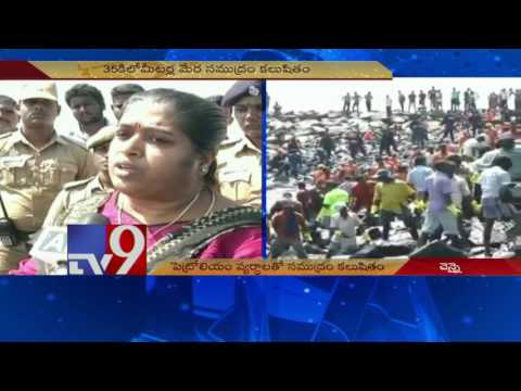 Petroleum waste pollution hits fishing on Chennai beach - TV9