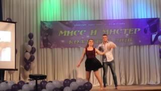 Танец - Алексей Пянзин и Валерия Дюдяева