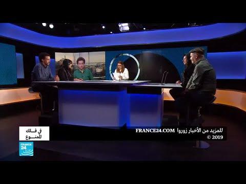 من المغرب إلى السعودية: قصص لاجئين طردوا من أوطانهم  - 10:54-2019 / 10 / 9