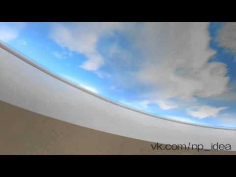 натяжной потолок Небо с подсветкой