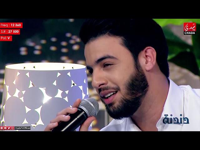 دندنة مع عماد : نعمان بلعياشي وعايدة خالد و وفاء عبد الله - الحلقة كاملة