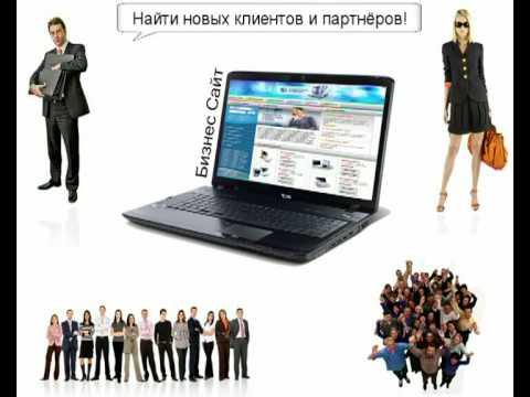 Веб-студия Bal-web.RU , у нас можо заказать сайт.