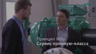 Насосное оборудование Wilo для коммунального хозяйства(, 2017-04-17T13:58:55.000Z)