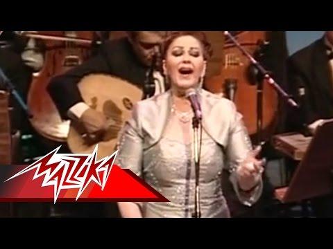 El Hob Ely Kan Live Record - Mayada El Hennawy الحب اللى كان - ميادة الحناوي